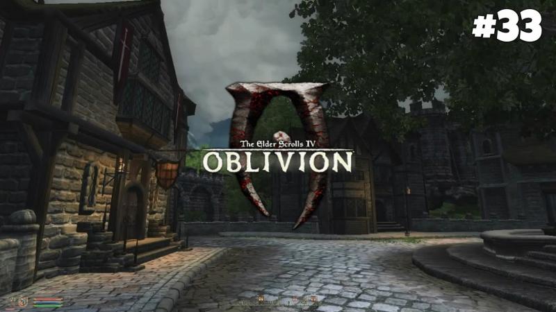 The Elder Scrolls IV: Oblivion GBRs Edition - Прохождение: Врата в Обливион у Скинграда 33