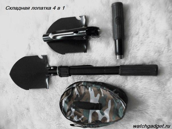 Купить складную саперную лопатку в Москве