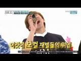 [SHOW] 03.08.2016: BTOB, GOT7, Twice & GFriend @ Weekly Idol. Ep. 262