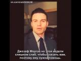 Joseph Morgan on Instagram [Rus Sub]