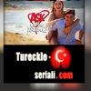 Турецкие сериалы на русском языке/ Номер 309