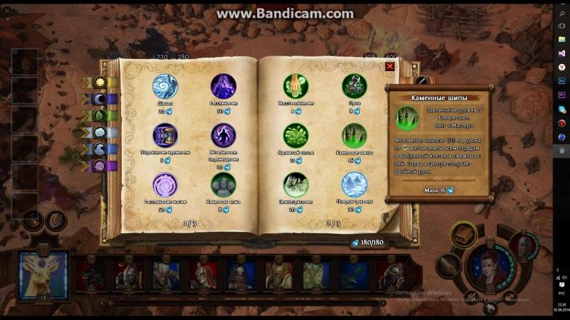 Bandicam 2016-06-02 22-29-44-703