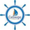 Сибморе – прогулки на яхтах, катерах, теплоходах