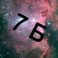 7 б класс картинки на аву группы