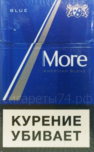 Сигареты оптом Море синее