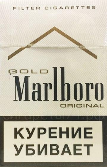 Сигареты оптом ЛМ красный