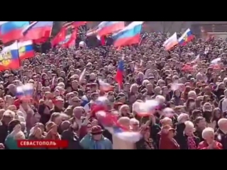 Свой теперь среди своих (сразу после присоединения Крыма в состав РФ)