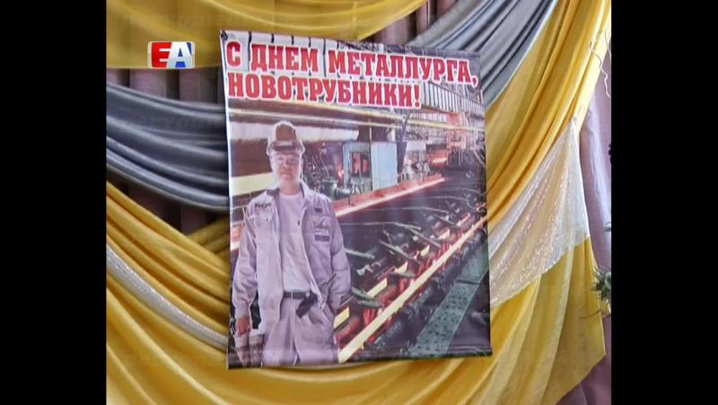 Медали дипломы и слова благодарности Продолжается чествование ветеранов Первоуральского Новотрубного завода