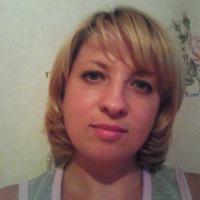 Виктория Ситниченко