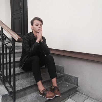 Ярик Жигалкович
