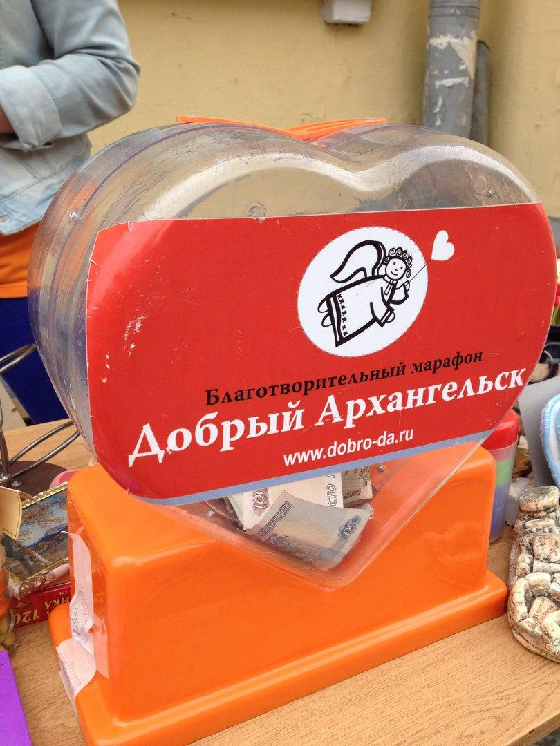 7319 рублей собрали участники «Чемодана чепухи» для Арсения Синюшкина