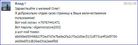 BKdl7EIYFzQ.jpg