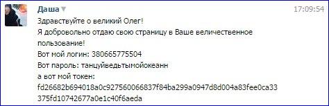 FB6DaMG_uLk.jpg