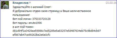 3KOS-9Xppig.jpg