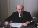20 декабря 1 серия худ фильм 1981 г о событиях Великого октября 17 года реж Юлиан Семенов