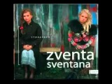 Zventa Sventana - Колыбельная