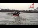 На Ріпкинщині потонули рибалки Будьте обережні на крихкому льоду