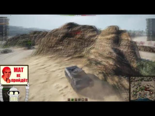World of Tanks PzKpfw V-IV . Редкий и гадкий. Ждем апа.