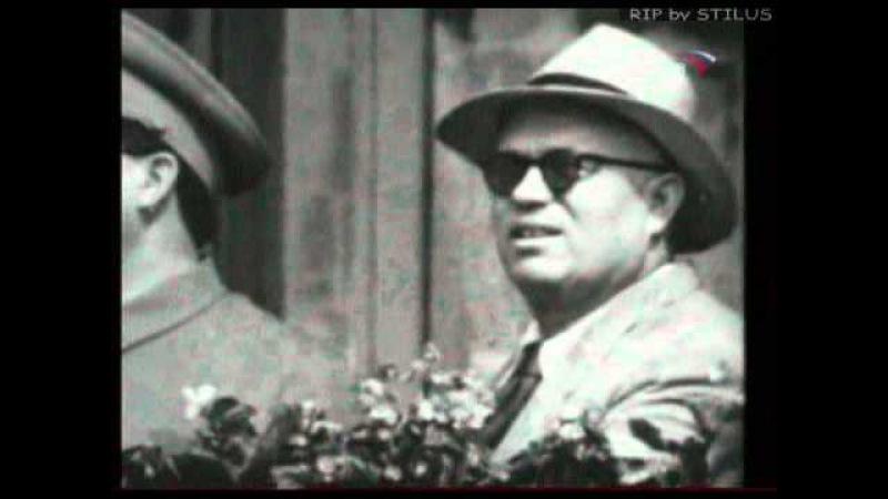 Ист. Хроники 1955 - Никита Хрущев