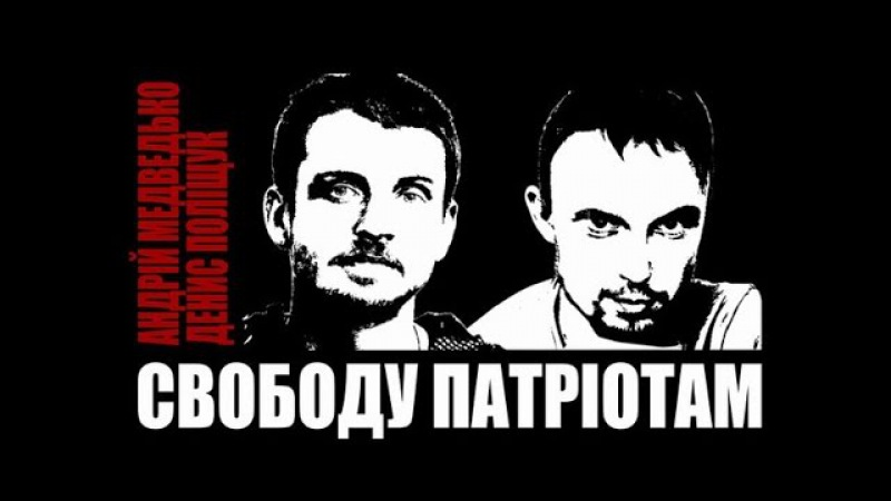 Запрошення на марш Свободу Політвязням 19.12.15 від Цивільного Корпусу Азов