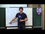 Лекция 5 | Эффективные алгоритмы и коммуникационная сложность | Иван Михайлин | Лекториум