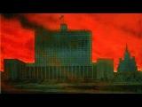 Nitberg - Асгарда пламени, Вальхаллы заревомTo Asgard Flames By Valhalla Blaze