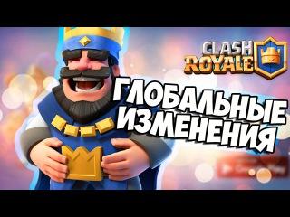 обновленная clash royale #8