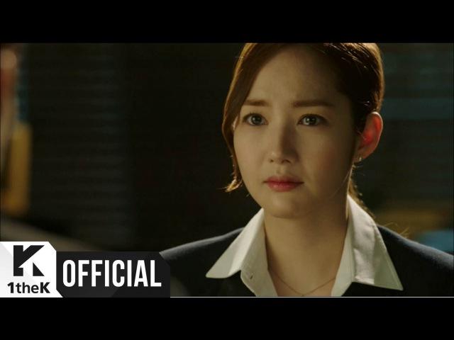 Jang Jane(장재인) _ Don't you Know(모르나요) (Помнить - Война сына OST Part.4)