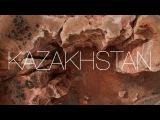 Пролетая над Казахстаном
