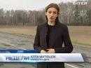 Всеукраинский ремонт дорог в Украине начали с Конча-Заспы