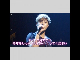 chikiyumi on Instagram:  HJ VOICE   12 ()= It is already December. Please firmly concluded this year. #KHJ #KimHyunJoong #