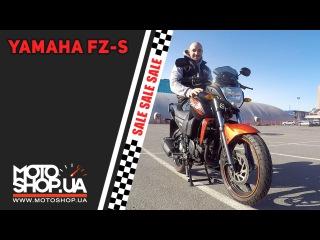 Распродажа мотоциклов YAMAHA FZ-S от MOTOshop.UA + Обзор