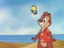 Чип и Дейл спешат на помощь (Chip 'n' Dale Rescue Rangers) - Ракушечный бум (1 Сезон, 52 Серия)
