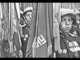 Парад Победы в Москве, на на Красной Площади, 24 июня 1945 года (Полная версия) (Оригинал)