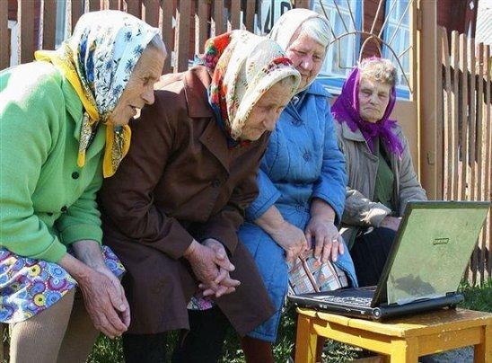 Дед плюс бабушка равно секс фото 160-565