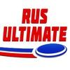 RUS Ultimate