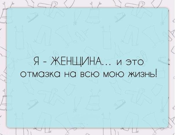 https://pp.vk.me/c631320/v631320534/33746/QVkRFaQP8mk.jpg