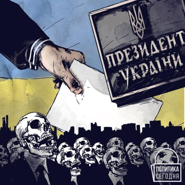 Картинки по запросу война в Украине и жители
