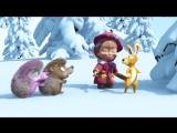 Маша и Медведь - Дискотека с Машей. Сборник детских песенок из мультфильма