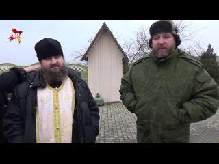 Донбасс между миром и войной [Часть 3]