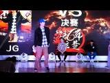 JayGee VS 腾仔 Popping Final|龙舞炫楚 2015宿迁