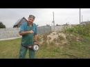 Удаляем сорняки и дерн с помощью семян РЖИ и нанотехнологии