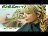 Простое плетение волос Simple braiding парикмахер тв parikmaxer.tv