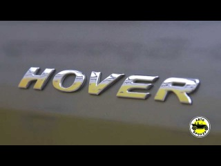 Great Wall Hover (Грейт Вол Ховер) обзор от автосалона Авто-Брокер