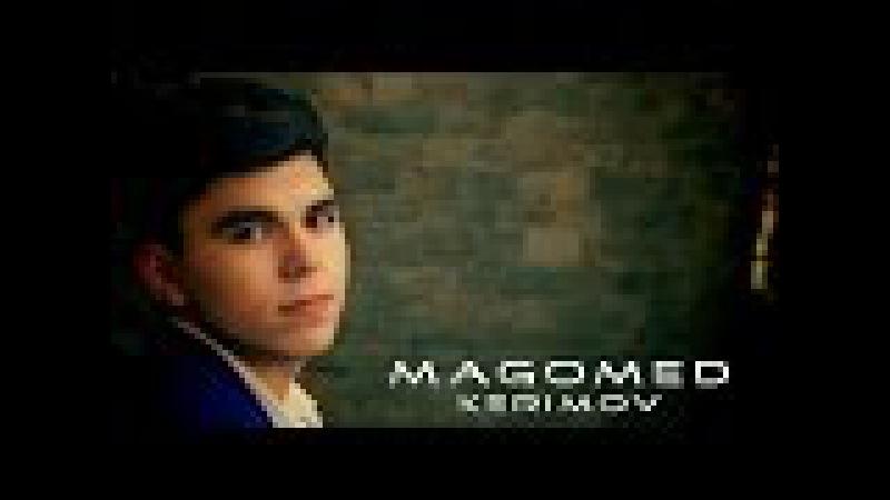 Magomed Kerimov - Ты мой рай (ХИТ 2015)