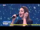 Алена Петровская исполняет песню Сережка
