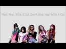 EXID - HOT PINK Color Coded Lyrics Rom/Eng/Han 1080p