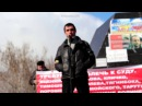 Ярослав - лидер организации Щит. Митинг в Донецке 29 марта на пл. Ленина.