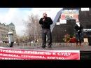 Митинг в Донецке на пл. Ленина 29 марта в субботу.