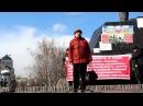 Мы хотим жить в шикарной стране! Донецк митинг на пл. Ленина 29 марта.